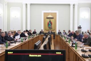 В бюджет Рязани-2017 внесены изменения