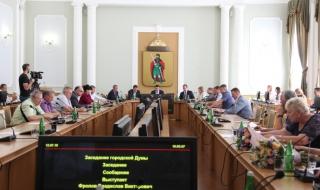 Бюджет Рязани увеличился более чем на полмиллиарда рублей