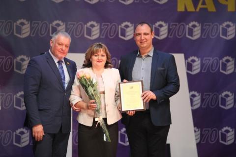 Рязанскому агротехнологическому университету исполнилось 70 лет
