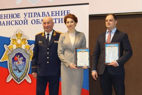 Следственное управление СК РФ по Рязанской области подвело итоги года